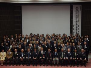 H28.11.5_神奈川県支部